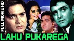 Lahu Pukarega 1980 col - Action Movie | Sunil Dutt, Saira Banu, Feroz Khan