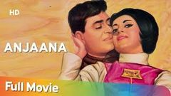 Anjaana 1969 (HD) | Rajendra Kumar | Babita | Pran | Prem Chopra | Old Hindi Movie
