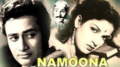 Namoona | Classic Bollywood Movie | Dev Anand | Kamini Kaushal | 1949
