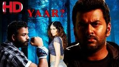 Yaar | Tamil Dubbed Movie | Jayasurya, Sherin