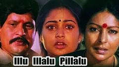 Illu Illalu Pillalu - Telugu Full Movie | Sharada, Visu, Chandramohan, Maharshi Raghava