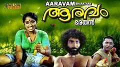 Aaravam (1978) Malayalam Full Movie Hd | Bharathan | Prathap Pothan