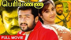 Periyanna 1999 : Tamil Full Movie