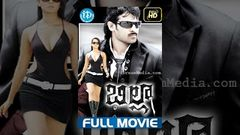 The Return of Rebel (Rebel) Hindi Dubbed Full Movie | Prabhas Tamannaah Deeksha Seth