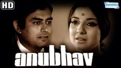 Anubhav (HD) - Hindi Full Movie - Sanjeev Kumar | Tanuja | A K Hangal - Superhit Hindi Movie