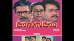 Lal Salam 1990 Full Malayalam Movie