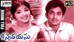 Kanne Vayasu Telugu Full Movie | Roja Ramani | Sharath Babu | Divya Media