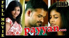 Malayalam full movie Payyans | Comedy movie | Jayasurya Lal