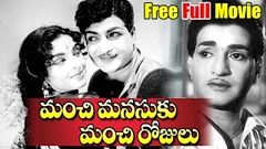 Navaratri Telugu Full HD Movie | ANR | Savitri | Gummadi | Jaggaiah | Old Movies | Shemaroo Telugu