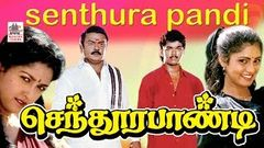 Sendhoorapandi | Full Tamil Movie | Cinema Junction