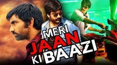 Meri Jaani Ki Baazi 2015 Hindi Dubbed Movie | Ravi Teja Manichandana Tanikella Bharani