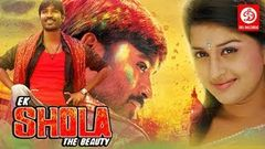 Ek Shola - The Beauty - Dubbed Hindi Movies 2014 Full Movie - Dhanush