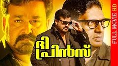 Malayalam full movie 2015 Mr Fraud | Malayalam full movie 2015 new releases