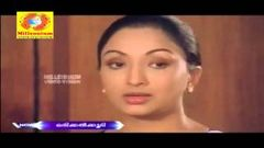 ORIKKAL KOODI | Madhu And Lakshmi | Evergreen Romantic Full Movie