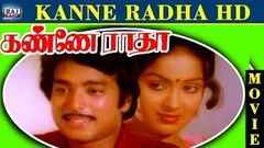 Kanne Radha Movie HD | Karthik | Radha | Vadivukkarasi | Tamil Full Movie HD | Raj Movies