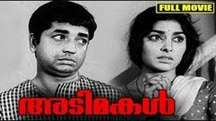 Nadhi - Malayalam Full Movie 1969 Official [HD]
