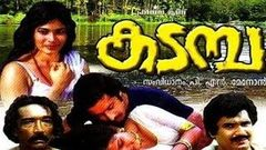 Kadamba | Full Malayalam Movie | Jayanthi, Sathar