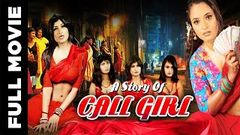 A Story of Call Girl Superhit Bollywood Movie | Pinky Chennoy, Dimple Sevak