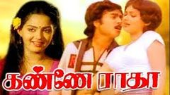 Kanne Radha Tamil Full Movie | Tamil Movie