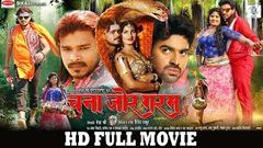 DIWANA BHOJPURI MOVIE PART 2 BY SK YADAV