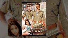 Hum Do Anjaane | Bollywood Full Movie | Naresh Kaura, Ankita Bhargava