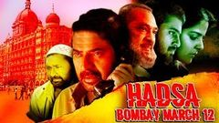 Hadsa Bombay March 12 2019   New Released Full Hindi Dubbed Movie   Mammootty hindi dubbed movies