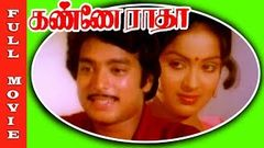 Kanne Radha Full Movie HD | Karthik, Radha, Vadivukkarasi | Superhit Movies