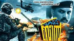 Dustbin | Malayalam Super Hit Full Movie | HD | Malayalam Action Movie Online Release