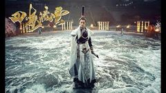 Flying Swords of Dragon Gate (Hindi Dubbed) Full Movie 2016 HD 720p Jet Li Chen Kun