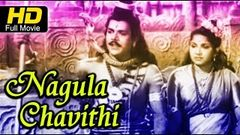 Nagula Chavithi | Telugu Full Length HD Movie | Devotional | Akkash, Prathusha | Latest Upload 2016
