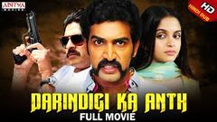 Darindigi Ka Anth Hindi Full Movie