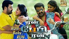 Run Baby Run Malayalam Full Movie HD