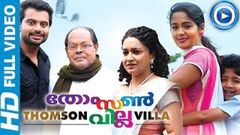 Malayalam Full Movie | Thomson Villa | Full Movie Full HD