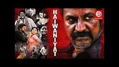 HAIWANIYAT | Hindi Dubbed Full Movie 2018 | Jwala Koti, Yamini Bhaskar, Raghu Babu , Roja ,