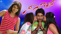 kannada new movies haripriya latest Prajwal blockbuster - Sagar Kannada Movie | Kannada Movies Full