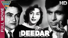 Deedar Hindi Full Movie HD | Ashok Kumar, Dilip Kumar, Nargis, Nimmi | Hindi Movies