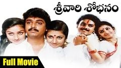 Srivari Shobanam Telugu Full Length Movie | Naresh, Anitha Reddy, Mano Chitra