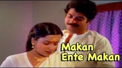 Makan Ente Makan 1985 Full Length Malayalam Movie