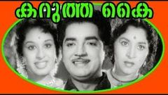 Karutha Kai | Malayalam Black and White Movie | Prem Nazir & Sheela