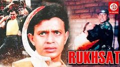 Rukhsat | Superhit Mithun Chakraborty Movie | Amrish Piri, Simi Garewal | Full Hindi Movie