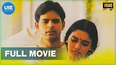 Ullam Ketkumae Tamil Full Movie HD (Pooja Umashankar Asin Thottumkal Arya Shaam)