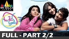 Oh My Friend Telugu Movie Full Part 2 2 | Siddharth, Shruti Haasan, Hansika | Sri Balaji Video