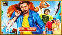 Allauddin {అలాద్దీన్} Telugu Full Length Movie | Prabhu deva, Ashima Bhalla, By Cini Prapancham