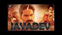 ****JAYADEV |2019 New Release South Action Hindi Dubbed Movie | Ravi , Malvika Raaj