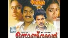 Onnanu Nammal 1984 Full Malayalam Movie