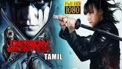 Demon Hunter Hollywood Movie In Tamil | action Adventure Fantasy Movie