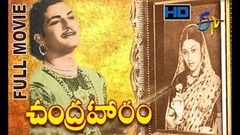 Chandraharam | 1954 Telugu HD Full Movie | NTR | Savitri | Sriranjani | ETV Cinema