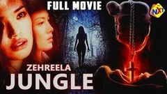 Zehirila Jungle Dangerous Forest Full Movie | South Indian Hindi Dubbed Movies 2020 | TVNXT Hindi