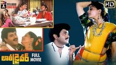 Lorry Driver Telugu Full Movie HD | Balakrishna | Vijayashanti | Brahmanandam | Telugu Cinema
