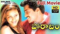 Poratam Telugu Full Length Movie Suriya Jyothika